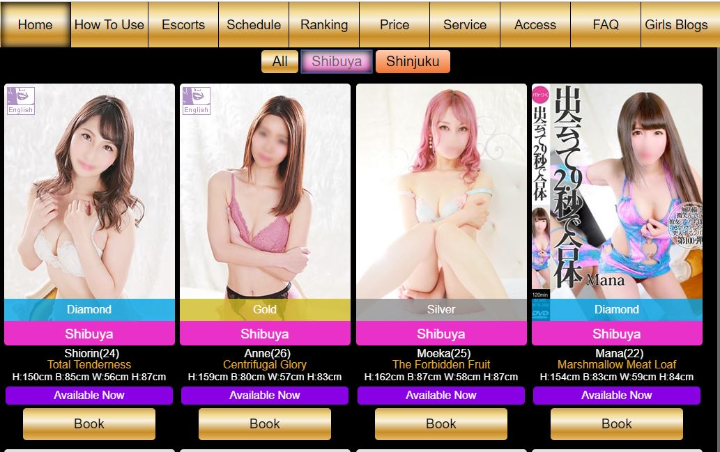 Hentai Tokyo Review escort gallery